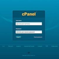 cPanel nieuw login scherm in 2012